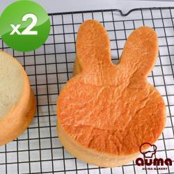 【奧瑪烘焙】兔兔生吐司(380g±3%/個)x2條