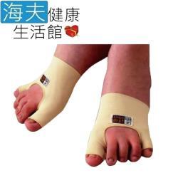 阿路法克斯 肢體護具(未滅菌) 腳護套 拇指外翻 小指內彎適用 ALPHAX日本製造