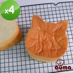 【奧瑪烘焙】貓咪生吐司(340g±3%/個)x4條