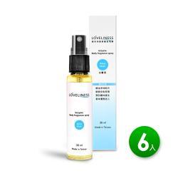 腋味淨 酵素體香噴霧 30ml /白麝香 六件組