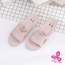 【維諾妮卡】氣流循環★專利首創動態氣流家居鞋-粉色