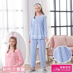 【蕾妮塔塔】雪花熊 精梳棉柔長袖兩件式睡衣(R97209兩色可選)