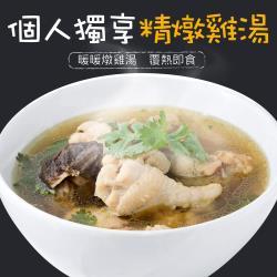 豪鮮 暖心慢熬台灣雞湯包4種口味12包(380g/包/固形物100g)