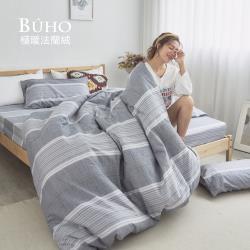 BUHO 極柔暖法蘭絨舖棉暖暖被(150x200cm)台灣製(卡羅光恆)