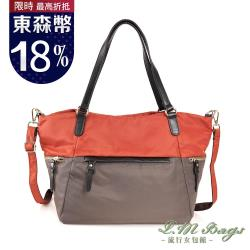 【L.M.bags】OL最愛撞色大容量兩用托特包