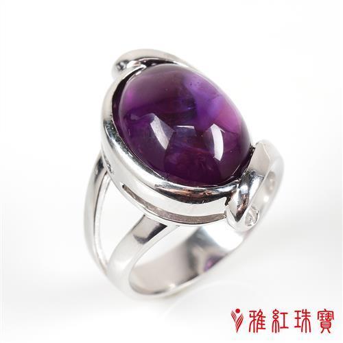 【寶石方塊】天然紫水晶戒指-春風雨露-925純銀飾/
