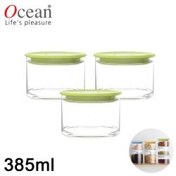 OCEAN NORMA系列儲物/儲存玻璃真空罐385ML-3入/組(綠)