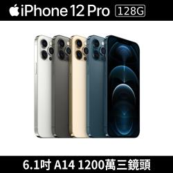 Apple iPhone 12 Pro 128G 智慧型 5G 手機