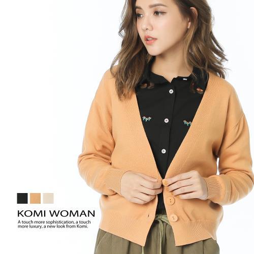 【KOMI】輕柔好感純色針織毛衣外套.三色/