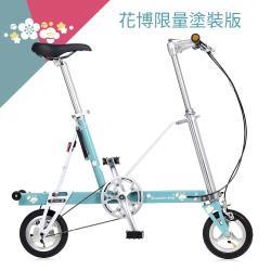 CarryMe 花博限量版 SD 8吋充氣胎版 單速鋁合金折疊單車