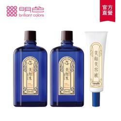 【MEISHOKU明色】美顏痘痘毛孔修護系列(美顏水90mlx2+美顏美容液15ml)