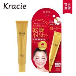 【Kracie葵緹亞】肌美精緊緻彈力保濕精華乳30g
