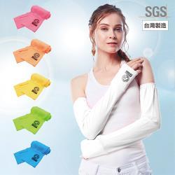 【極淨源】Light SPA 美肌光波防曬袖套