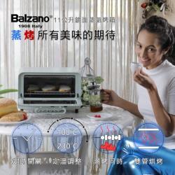 義大利Balzano 11公升鏡面蒸氣烤箱BZ-OV298