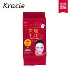 【Kracie葵緹亞】肌美精緊緻彈力美容液面膜32枚入(318mL)