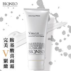 Bioneo德國百妮-完美V緊緻胺基酸洗面乳 200ml