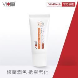 Swissvita薇佳 多效物理隔離EE霜(VitaBtech升級版)30g