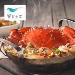 【東森獨家(網)】饗食天堂-(平日)午餐餐券-2張