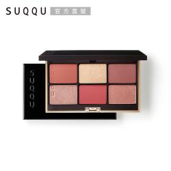 SUQQU 晶采淨妍6色頰彩盤 16.5g #102