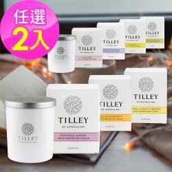 【Tilley 百年特莉】澳洲原裝微醺大豆香氛蠟燭 240g 2入(共7款可任選)