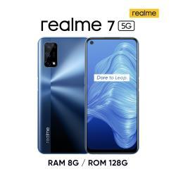 realme 7 5G (8G+128G) 天璣800U大電量輕旗艦-破曉之光(藍)