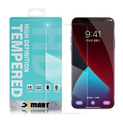 (2入組) Xmart for iPhone 12 Pro Max 6.7吋 薄型 9H 玻璃保護貼-非滿版