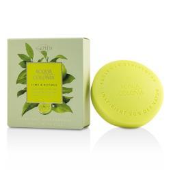 4711 科隆之水 萊姆&肉豆蔻香氛皂Acqua Colonia Lime & Nutmeg Aroma Soap 100g/3.5oz