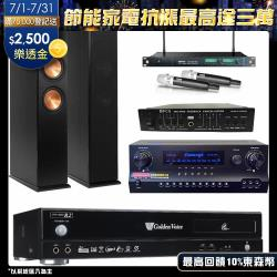 金嗓 CPX-900 R2伴唱機 4TB+Danweigh DW1+MIPRO ACT-869+Klipsch RP-260F+FBC-9900