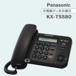 Panasonic 松下國際牌來電顯示有線電話 KX-TS580 (內斂黑)