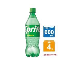 雪碧 寶特瓶600ml(4入/組)