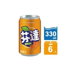 芬達 橘子汽水易開罐330ml(6入/組)