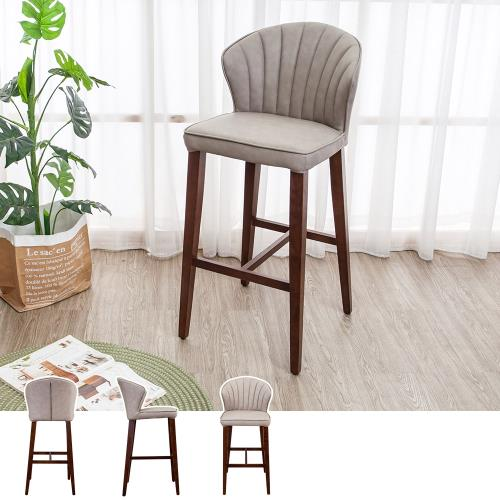 Boden-貝絲實木皮革吧台椅/吧檯椅/高腳椅(高)