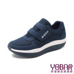 【YOBAR】寬楦止滑強化魔鬼粘網布拼接美腿搖搖休閒鞋 藏青