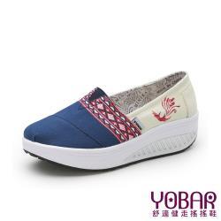 【YOBAR】民族風圖騰強化止滑真皮鞋墊帆布美腿搖搖休閒鞋 藍