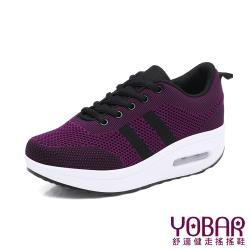 【YOBAR】立體3D飛織網面透氣循環美腿搖搖氣墊運動鞋 紫