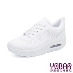 【YOBAR】立體3D飛織網面透氣循環美腿搖搖氣墊運動鞋 白