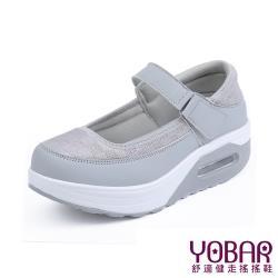 【YOBAR】時尚格紋甜美娃娃鞋型美腿搖搖鞋 灰