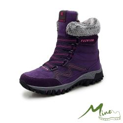 【MINE】保暖防寒防滑機能時尚車線造型戶外休閒雪靴 紫