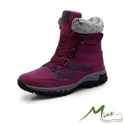 【MINE】保暖防寒防滑機能時尚車線造型戶外休閒雪靴 紫紅