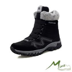 【MINE】保暖防寒防滑機能時尚車線造型戶外休閒雪靴 黑