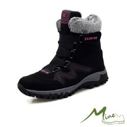 【MINE】保暖防寒防滑機能時尚車線造型戶外休閒雪靴 黑玫紅
