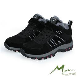 【MINE】真皮防滑機能綁帶魔鬼黏戶外保暖時尚休閒登山鞋 黑紅