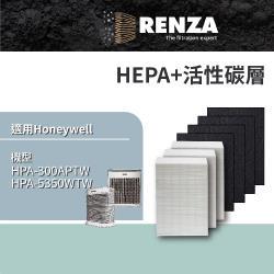 Renza濾網 適用Honeywell HPA-300APTW 3片HEPA+4片活性碳 HPA 300 空氣清净機 濾芯