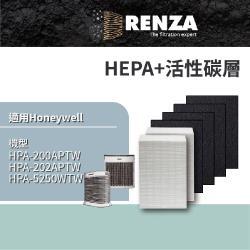RENZA濾網 適用Honeywell HPA-200APTW 2片HEPA+4片活性碳 HPA 202 APTW R1 APP1 濾心