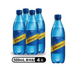舒味思 氣泡水原味口味 寶特瓶500ml(4入/組)