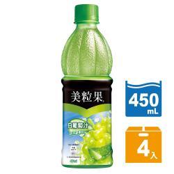 美粒果 白葡萄汁寶特瓶450ml (4入/組)