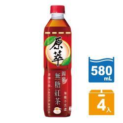 原萃 無糖錫蘭紅茶寶特瓶 580ml(4入/組)