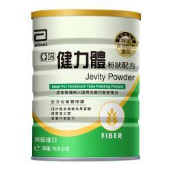 亞培 健力體FOS粉狀配方(900gx2入)x2