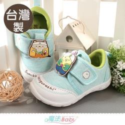 魔法Baby 男童鞋 台灣製角落小夥伴正版外出休閒布鞋~sa19406