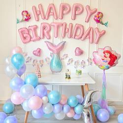 夢幻美人魚生日套餐組 生日氣球 派對布置 聚會 慶祝 DIY